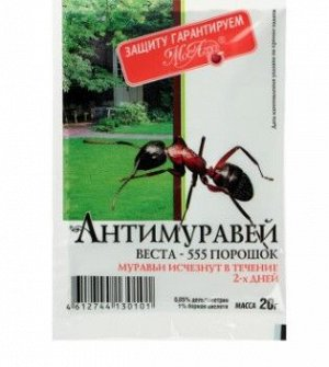 Средство для борьбы с муравьями