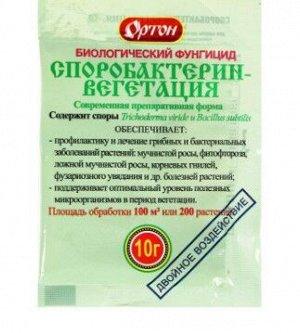 Биологическое средство от грибных и бактериальных болезней