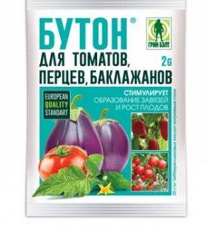 Стимулятор плодообразования для томатов, перцев, баклажанов
