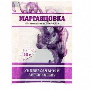Перманганат калия (марганцовка) 44,95%