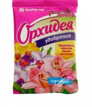 """Удобрение водорастворимое для орхидей"""""""
