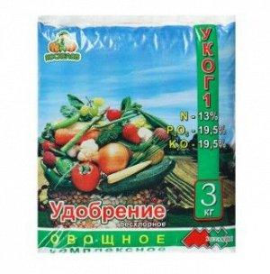 Удобрение Овощное