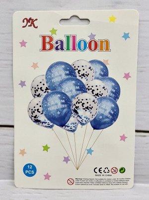 Набор шаров с днём рождения