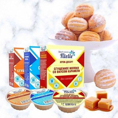 """ТМ """"ФитПарад"""" - продукты для здорового питания — Крем-десерты, джемы, варенье, карамель ТМ """"ФитПарад"""" — Диетические кондитерские изделия"""