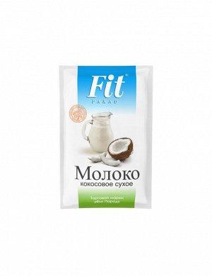 Молоко кокосовое сухое, 35 гр.