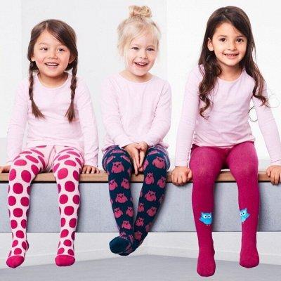 Новый приход ЭКО детская косметика, пеленочки и одежда🤗 — Колготы и носки для всей семьи