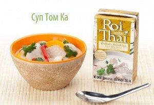 Суп Том Ка ROI THAI, 250мл