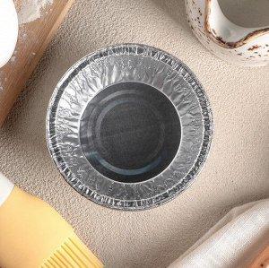 Набор форм для выпечки из фольги «Маффин», 130 мл
