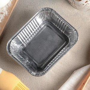 Набор форм для выпечки из фольги, 250 мл
