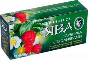 Чай  Ява Зеленый double клубника со сливками( 2 гр.х 25 пак x 18) № 0441-18