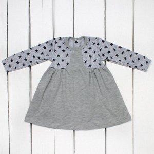 Платье детское арт.925