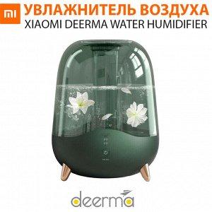 Увлажнитель воздуха Xiaomi Deerma Water Humidifier DEM-F329 / 5 л