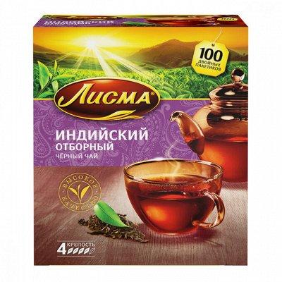 Лавка кофе и чая. Большой выбор! Быстрая доставка — Лисма,Майский,Ричард — Чай