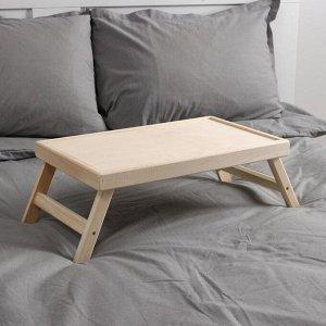Столик для завтрака складной, 50х30см, светлый