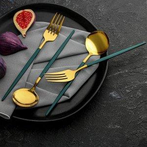 Набор из двух столовых приборов «В эстетике твоего вкуса», 22,5 х 8 см