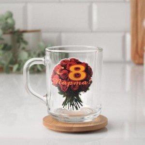 """Кружка """"С 8 Марта!"""" букет роз, 200мл"""