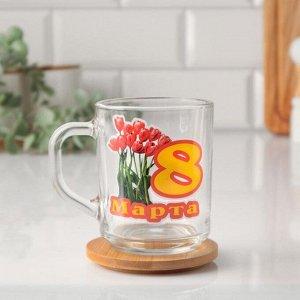 """Кружка """"8 Марта"""" красные тюльпаны, 200мл"""