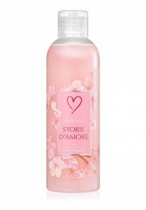 Гель для душа «Цветущая вишня» Storie d'Amore