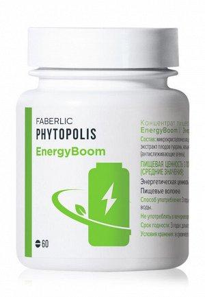 Концентрат пищевой прессованный EnergyBoom