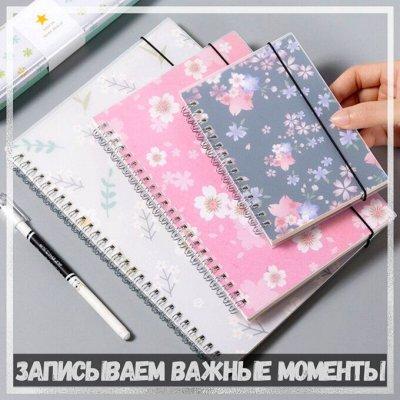 ✌ ОптоFFкa*Товары для дома*Все самое нужное* — Блокноты, ежедневники и альбомы — Ежедневники, блокноты, альбомы