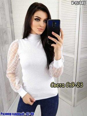 Женская Кофточка Ткань лапша Размер единый : 42-48