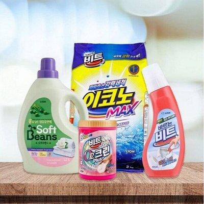 Любимая Япония,Корея,Тайланд!Выгодная уборка — Акция на Хиты продаж — Чистящие средства