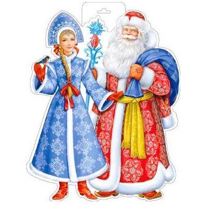 Канун праздника лучше самого праздника. Еще по старым ценам — С Новым Годом! — Украшения для интерьера