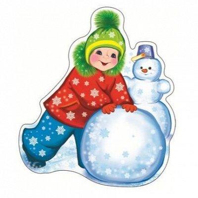 Канун праздника лучше самого праздника. Еще по старым ценам — Зима, зимние забавы — Украшения для интерьера