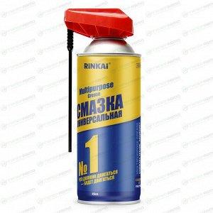 Смазка проникающая (жидкий ключ) Rinkai RN-40 многоцелевая, антикоррозийная, аэрозоль 450мл, арт. RC1001