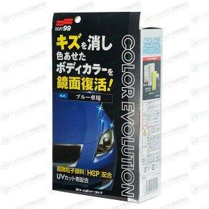 Полироль кузова Soft 99 Color Evolution, для восстановления лакокрасочного покрытия синих автомобилей, флакон 100мл, (+губка, салфетка и перчатка), арт. 00504