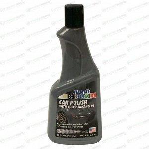 Полироль кузова ABRO Color Car Polish, для восстановления яркости лакокрасочного покрытия серебристых автомобилей, бутылка 473мл, арт. AB-301-SIL