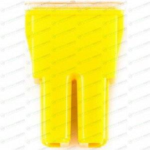 Предохранитель автомобильный Masuma, кассетный, мама (PAL FJ11), жёлтый, 60А, 32В, комплект 12 шт, арт. FS-016 (стоимость за упаковку 12 шт)