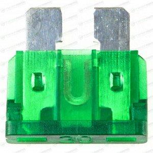 Предохранитель автомобильный Masuma, флажковый, стандартный (ATO S1035-2/FT), зелёный, 30А, 32В, комплект 100 шт, арт. FS-038 (стоимость за упаковку 100 шт)