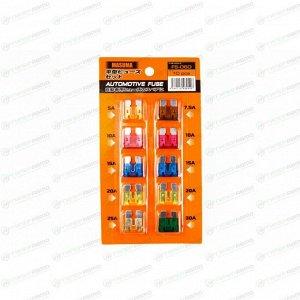 Предохранитель автомобильный Masuma, флажковый, стандартный (ATO S1035-2/FT), 5/7,5/10/15/20/25/30А, 32В, комплект 10 шт, арт. FS-060