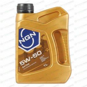 Масло моторное NGN EXTRA 5w50 синтетическое, SN/CF, ACEA A3/B4, универсальное, 1л, арт. V172085603