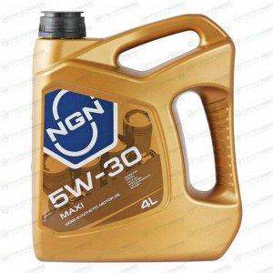 Масло моторное NGN MAXI 5w30 полусинтетическое, SL/CF, ACEA A3/B3, универсальное, 4л, арт. V172085304