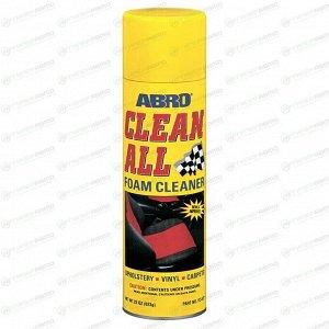 Очиститель салона ABRO Clean All, пенный, для ткани, винила и ковровых покрытий, от въевшихся загрязнений, аэрозоль 623г, арт. FC-577