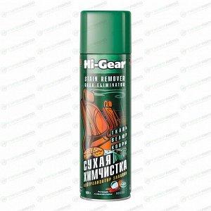 Очиститель салона (сухая химчистка) Hi-Gear Stain Remover Odor Eliminator Dry Clean, для ткани, велюра и ковровых покрытий, с защитой от УФ-лучей, аэрозоль 500г, арт. HG5204