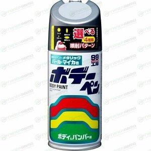 Краска аэрозольная Soft 99 Body Paint, цветовой код 183, для кузова автомобиля, 300мл, арт. T-153