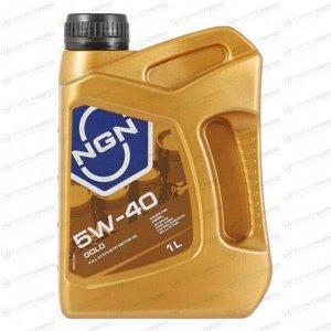 Масло моторное NGN GOLD 5w40 синтетическое, SN/CF, ACEA A3/B4, универсальное, 1л, арт. V172085602