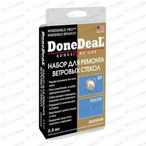 Набор для ремонта ветровых стекол DoneDeal DD6584N, прозрачный, тубы 0,8мл