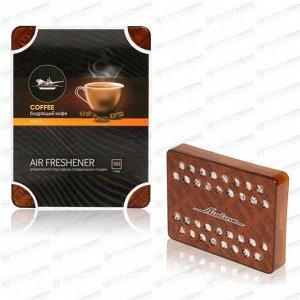 Ароматизатор под сиденье Airline Coffee (Бодрящий кофе), гелевый, плоский футляр, арт. AFSI144