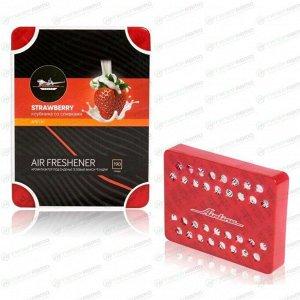 Ароматизатор под сиденье Airline Strawberry (Клубника со сливками), гелевый, плоский футляр, арт. AFSI140