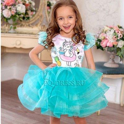PINIOLO чистим склад наличия! Быстрая раздача! 💥💥💥 — детская одежда из разных закупок. — Одежда
