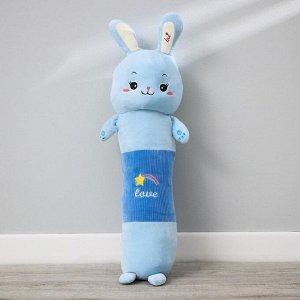 Мягкая игрушка-подушка «Зайчик», 60 см, цвет голубой