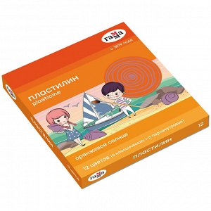"Пластилин Гамма ""Оранжевое солнце"", 12 цветов (6 классич., 6 перл.), 156г, со стеком, картон. упак."