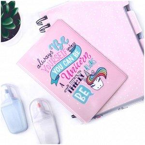 """Обложка для паспорта MESHU """"Be unicorn"""", ПВХ, 2 кармана"""