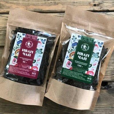 🍊Вкуснотища для удовольствия, здоровья, иммунитета! Подарки — Иван-чай в крафт-пакте — Чай