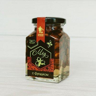 🍊Вкуснотища для удовольствия, здоровья, иммунитета! Подарки — Орехи в меду — Мед