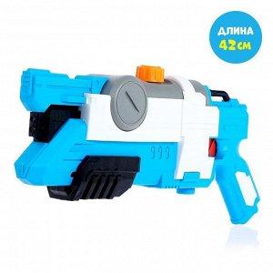Водный пистолет «Пришелец», с накачкой